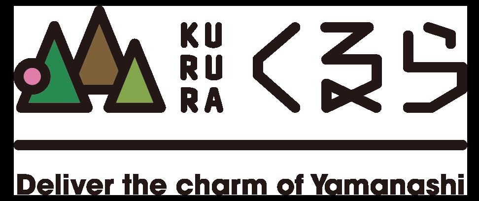 くるら -Deliver the charm of Yamanashi-